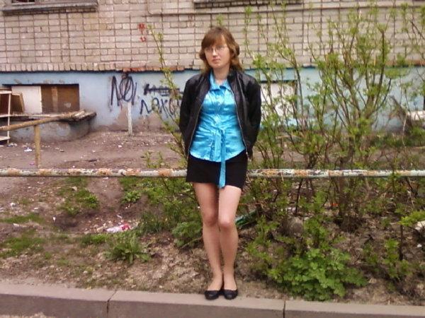 Знакомства служба ульяновск